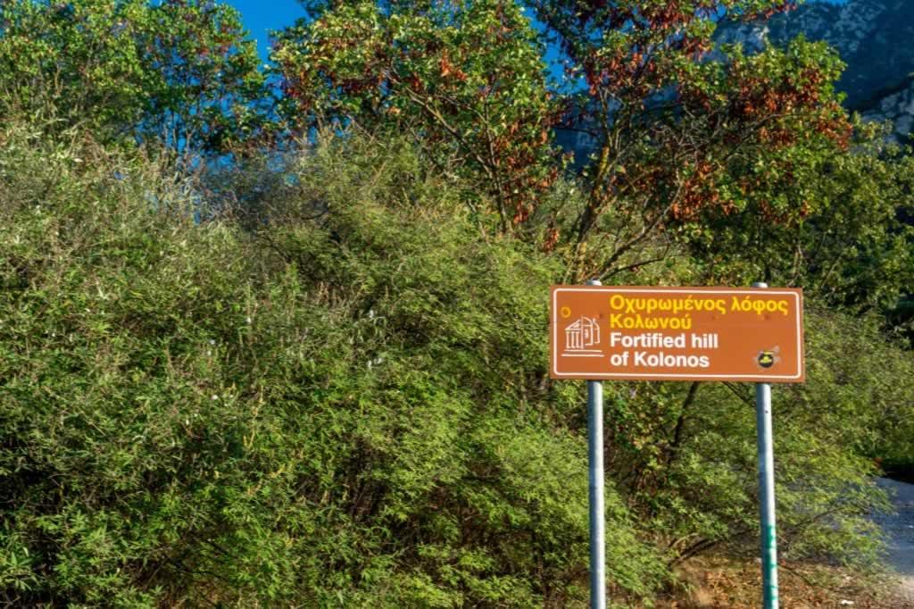 kolonos fortified hill thermopylae